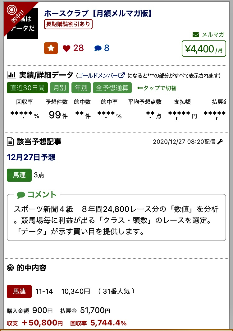 ?content_type=magazine&content_id=11413&