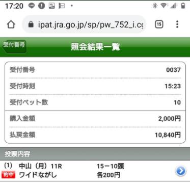 ?content_type=magazine&content_id=12117&