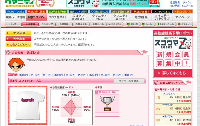 ?content_type=magazine&content_id=2923&t