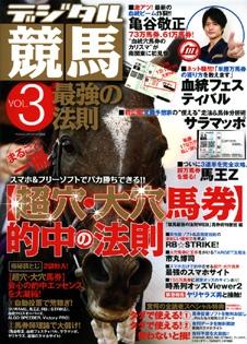 ?content_type=magazine&content_id=3327&t