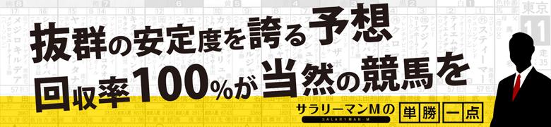 pc_header.jpg